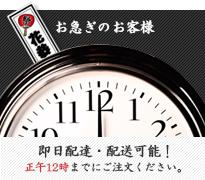 東京 お祝い スタンド花 当日配達